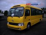 Огромное поступление автобусов DAEWOO и HYUNDAI!!!