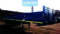 ATLANT SWH1250
