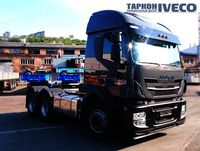 Iveco Hi-Road AT440S46TZP